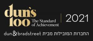 דירוג 100 DUN's - משרדי עורכי הדין הטובים בישראל